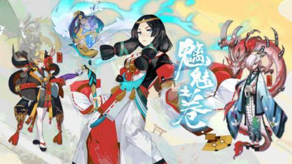阴阳师12月15日补丁更新详情 式神返魂优化