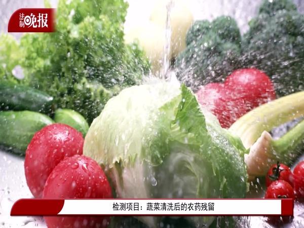 蔬菜泡多久去农药残留,蔬菜浸泡多久去农药,蔬菜浸泡多长时间去除农药