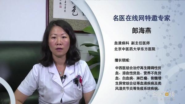 再生障碍性贫血能治好吗,再生障碍性贫血能治愈吗,再生障碍性贫血可以治好吗