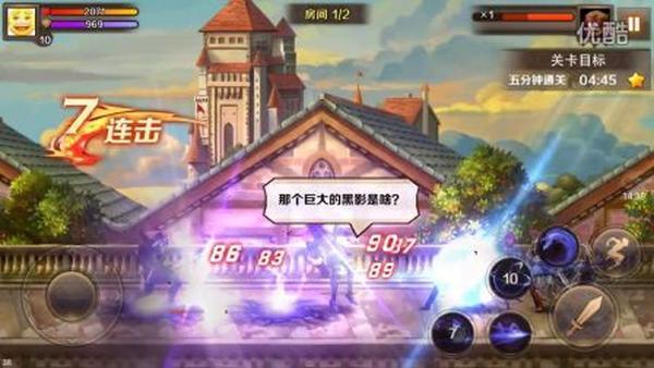 魔龙与勇士五种途径助你快速获得金币攻略