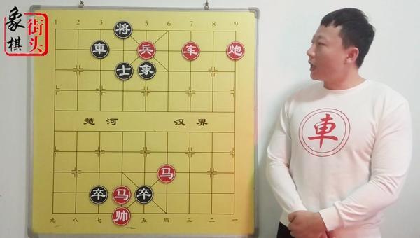 中国象棋街头骗局为两种人而生解析