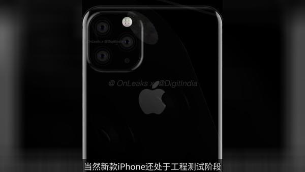 疑似iPhone 5工程机样品泄漏 外观与渲染图基本相同