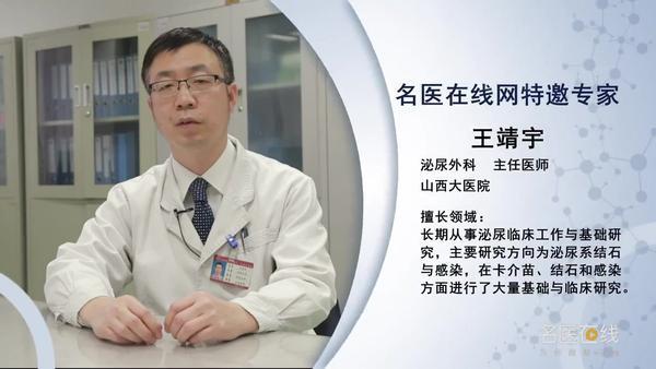 膀胱结石有什么症状,膀胱结石的典型症状是什么,膀胱结石症状