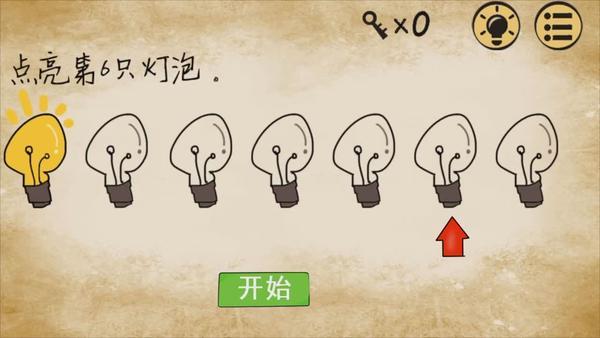 最囧游戏3第53关怎么过 点亮所有灯泡
