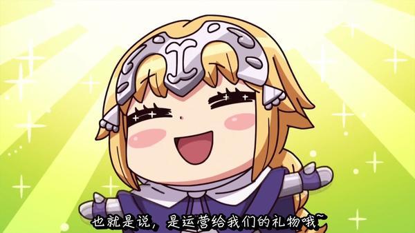fatego官方漫画第一话  fgo漫画第19章