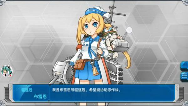 戰艦少女R(原戰艦少女臺服)建造公式表一覽