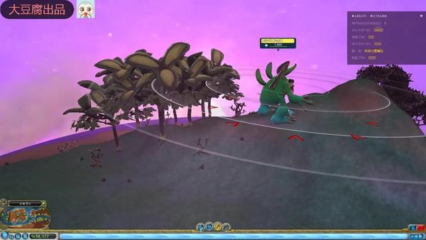《黑暗孢子》终止开发从Steam除名 联系客服可退款
