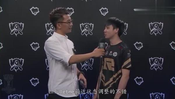 Letme:要喷就喷我,别去喷我的队伍和其他选手