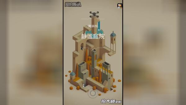纪念碑谷小偷章节发现丢失的帽子手绘展示