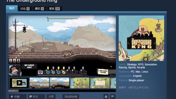 《赐我灵感》加入Steam青睐之光 视频与截图公布