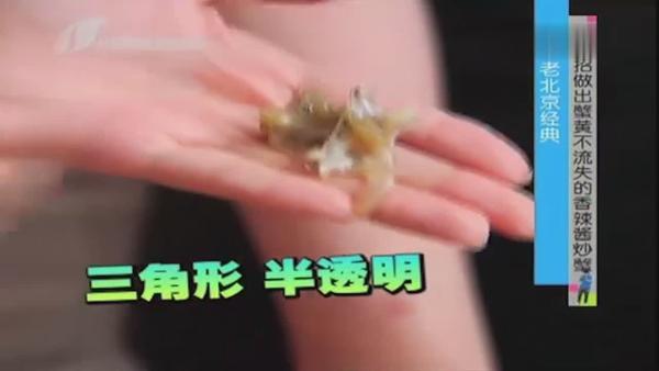 吃螃蟹拉肚子是什么原因,吃螃蟹拉肚子怎么缓解