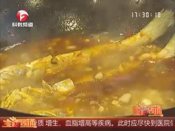 吃黄花鱼有什么好处,黄花鱼有什么营养价值