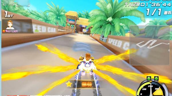 qq飞车小橘子的糖果屋有什么道具 qq飞车小橘子的糖果屋道具一览