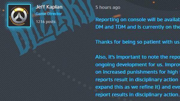 守望先鋒藍貼更新早退玩家可能會無法進行排位賽 藍貼最新更新內容介紹