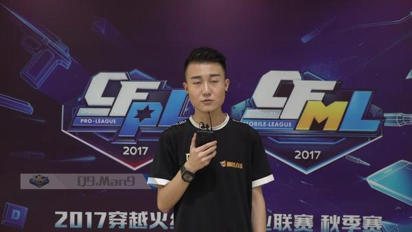 2017CFML秋季赛10.15 LNG vs WSG第三场
