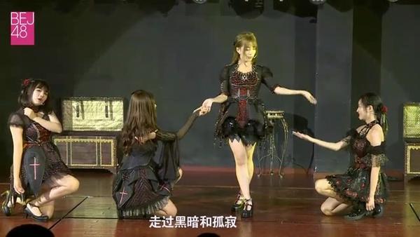 剧透慎入 拳皇命运BEJ48幕后配音专访
