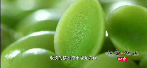 银杏果有毒吗,白果怎么处理才能吃