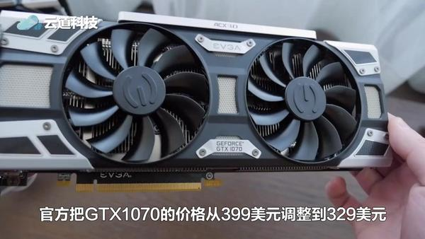 超高性价比瞬间被抢购一空!NVIDIAGTX1070正式开卖