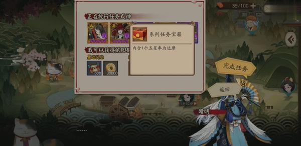 阴阳师逮捕强盗推荐式神是什么 式神委派逮捕强盗推荐式神一览