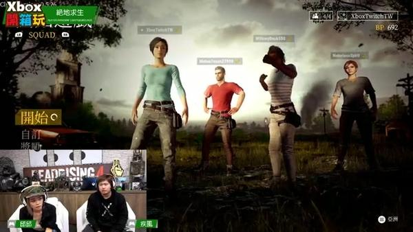 Xbox金会员下周免费玩《绝地求生》 还有限时服装DLC