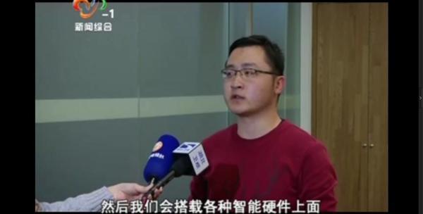 腾讯投10亿在武汉建中部最大研发中心 2014年投入使用