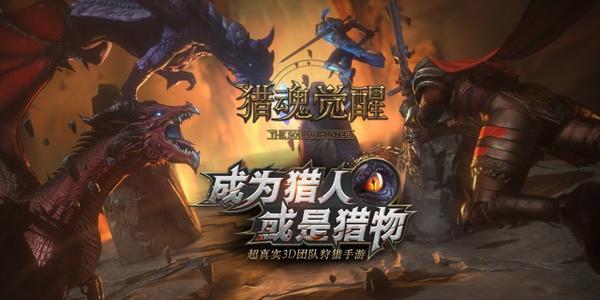 龙之力量玩家新春活动猜测