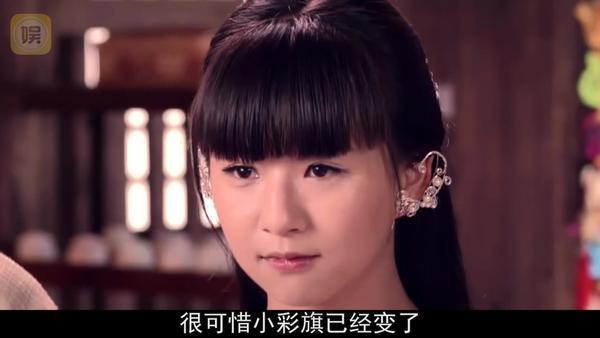 """小彩旗一轉成名被封""""春晚女神"""" 海量私房照曝光"""