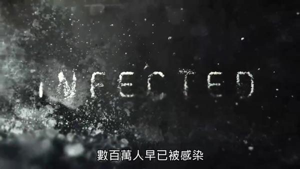 《全境封锁》推中文版 中文官网已经上线!