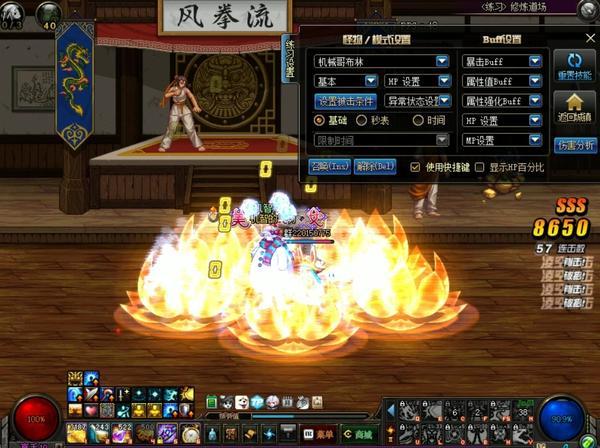 熹妃传技能CD道具攻略 让玩家解决麻烦