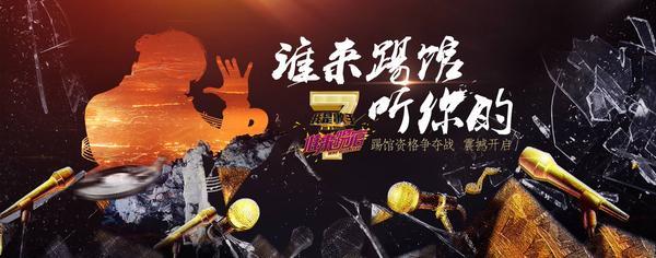 快乐男声上海巡演爆棚 完爆好声音主场