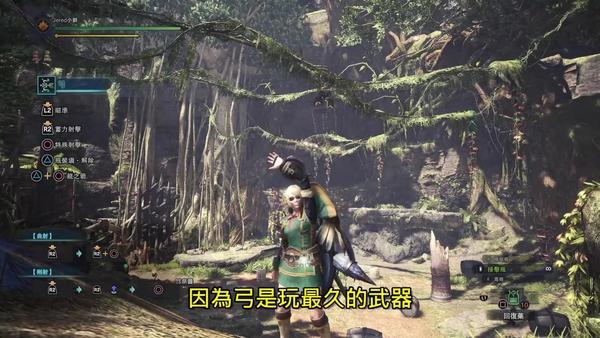 怪物猎人ol连射弓配装攻略 怪物猎人ol连射弓怎么配装