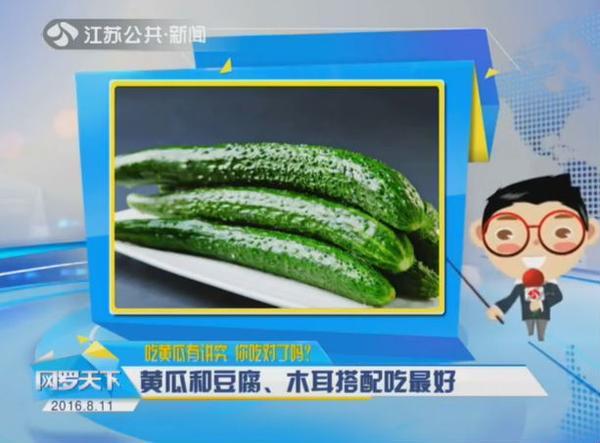 吃完荔枝可以吃黄瓜吗 荔枝和黄瓜一起吃居然会这样