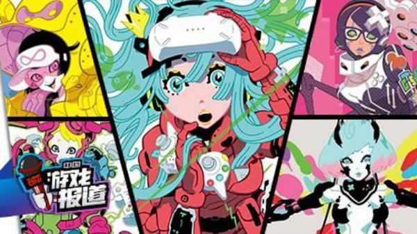 2012东京电玩展出展游戏阵容及官方页公开!