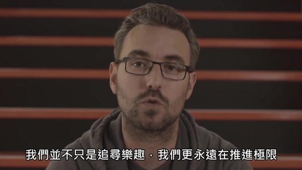 传育碧《光之子》国内送审 或将推简体中文版