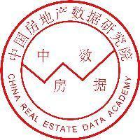 中国房地产数据研究院
