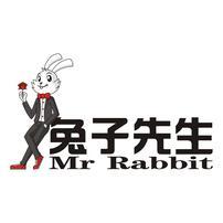 兔子先生娱乐