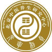 北京中医养生研究中心