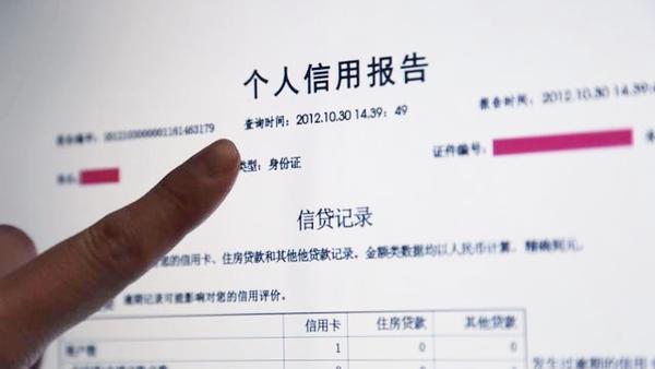 京东广源信用钱包审核多久 上征信吗