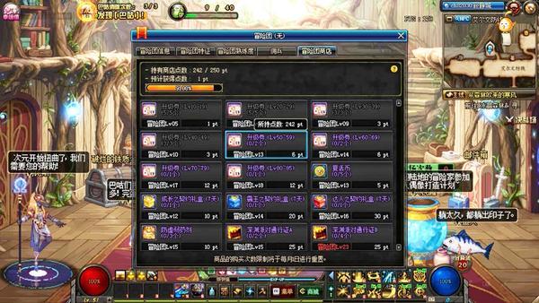 DNF起源回歸玩家必看 新版本系統優化分享