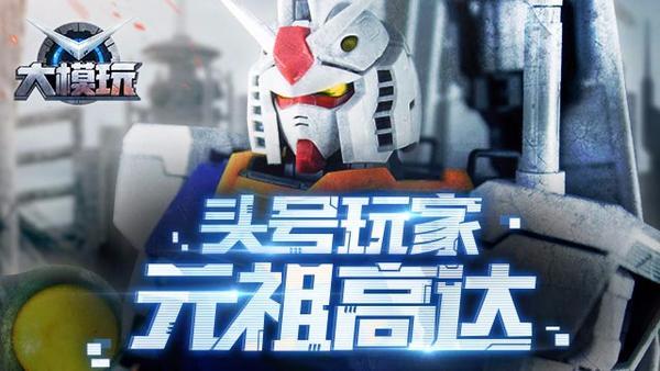 Game囧很大78:不想做东京热的游戏不是好莱坞