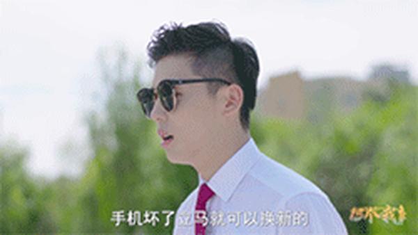 狐妖小红娘手游涂山苏苏阵容推荐 双控流搭配