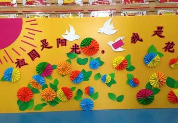 幼儿园国庆节主题墙布置案例 培养爱国情怀从小抓起