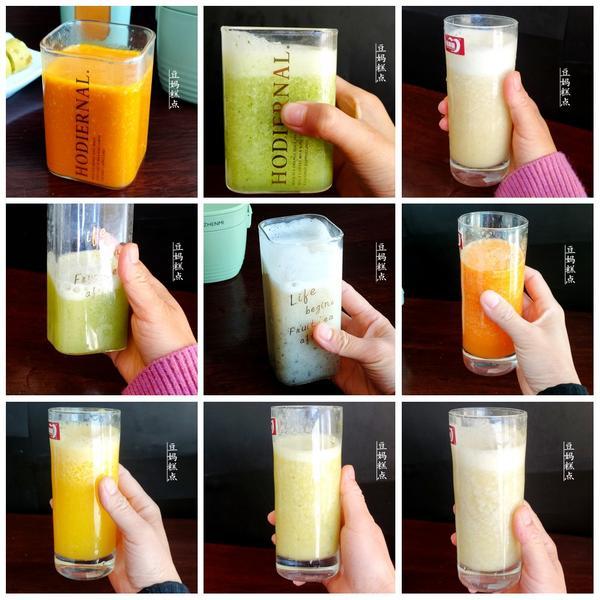 自制减肥果汁