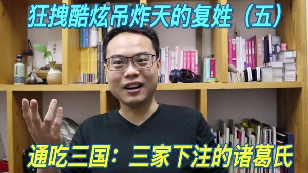 啪啪三国若虎孙权技能解析
