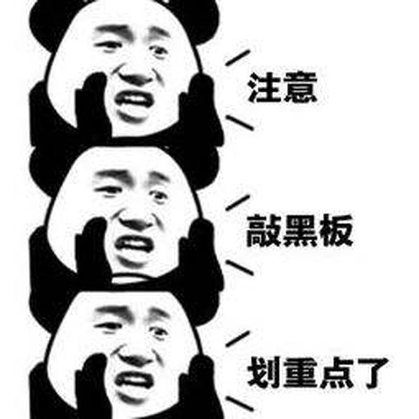 蒋申翟潇闻在一起过吗 疑似私生饭站姐回踩爆料详情起底