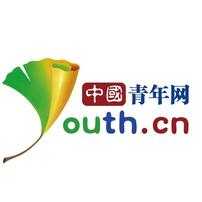 中国青年网