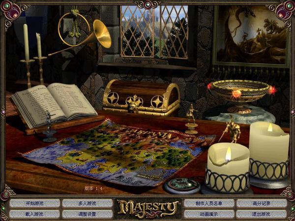 王权2:幻想王国——阿卡尼亚通关心得,对于第一次玩的提醒注意