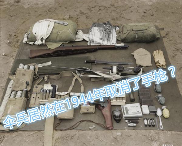 枪火兄弟连2顶级X级武器介绍