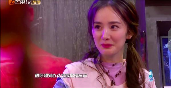杨幂在节目中大跳钢管舞 离婚了反而心情更好了