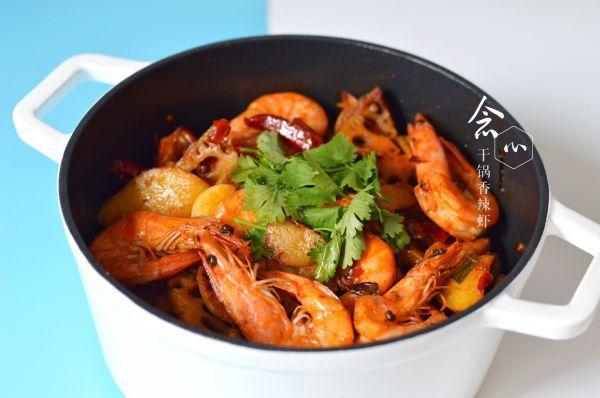 干锅香辣虾的功效是什么?